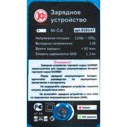 Зарядное устройство для Ni-Cd для ДА-512/2+(12В, 1,2Ач) USB