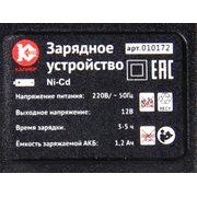 Зарядное устройство 12V для ДА-12/1+ и ДА-12-2А+