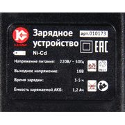 Зарядное устройство 18V для ДА-18/1+ и ДА-18-2А+