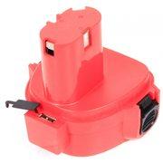 Аккумуляторная батарея Ni-Cd для Калибр ДА-514/2+(14В, 1,2 Ач) USB