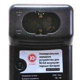 Зарядное устройство универсальное для Калибр Мастер ДА-12,14,18/2М (12,14,18, 1,5А)
