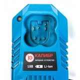 Зарядное устройство для Li-Ion для ДА-18/2+Н550 (18В, 1,5Ач)